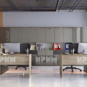 Офис обзавеждане Сити 9052